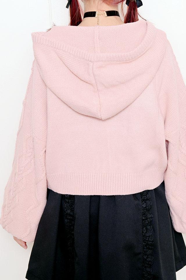 【MA*RS】キャンディスリーブケーブルニットショートパーカー - ピンク size-F