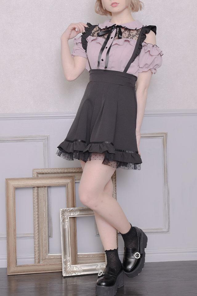 【MA*RS】襟付きレース肩開きオフショルブラウス - ピンク size-F