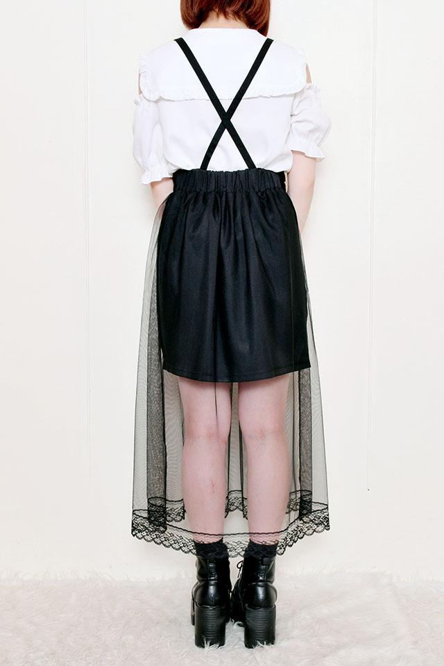【MA*RS】チュールサイドバックルスカート - ブラック size-F