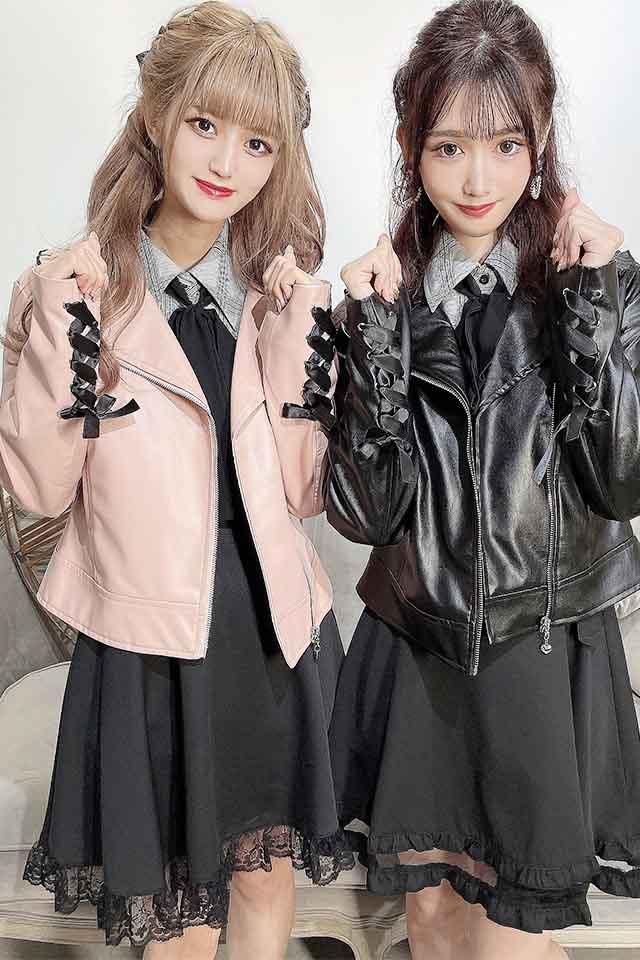 【MA*RS】袖スピンドルライダース - ピンク size-F