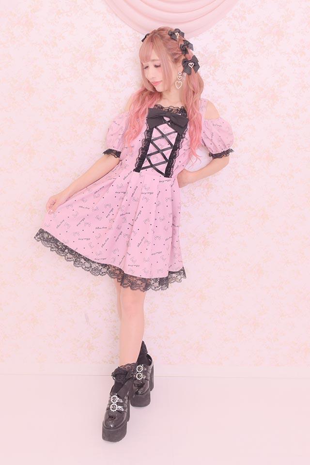 【Princess Melody】♪プリンセスおりぼん柄&無地肩あきワンピ♪ - ピンク size-F