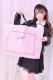 【MA*RS】☆LiLimPark8周年記念限定Happy Bag☆ -  size-F