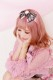 【Princess Melody】♪パールハートレースおりぼんカチューシャ♪ - ピンク size-F