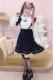 【MA*RS】Wフリルメロースカート - ブラック size-F