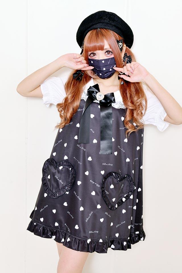 【Princess Melody】♪プリメロハートプリーツマスク♪ - ブラック size-F