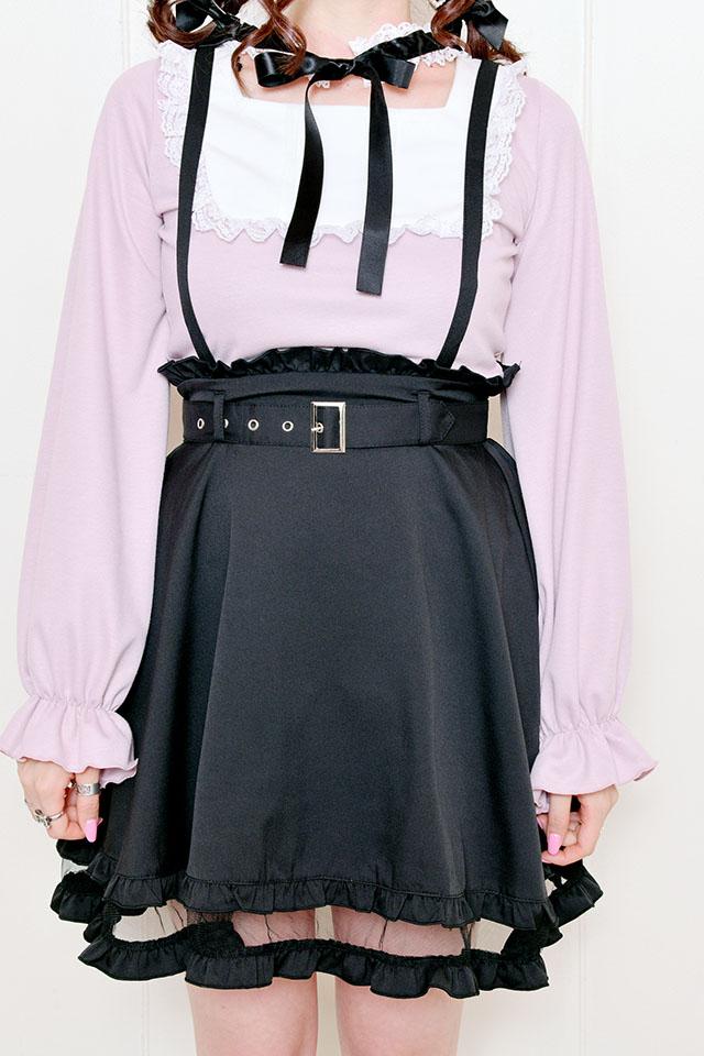 【MA*RS】ベルト付裾チュールフレアスカート - ブラック size-F