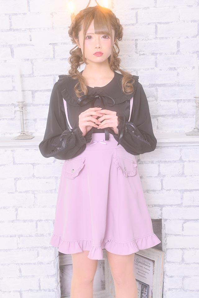 【MA*RS】袖スピンドルブラウス - ブラック size-F