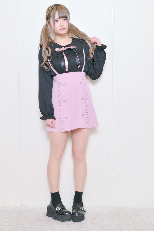 【MA*RS】ハートボタンスカート - ピンク size-F