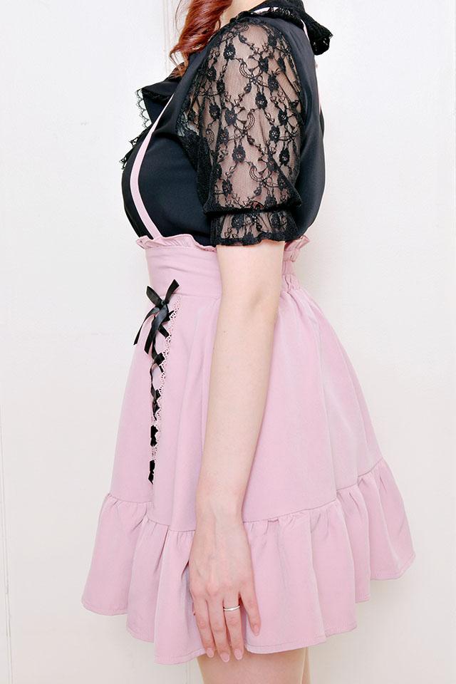 【MA*RS】スピンドルフレアスカート - ピンク size-F