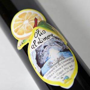 レモンオイル 250ml