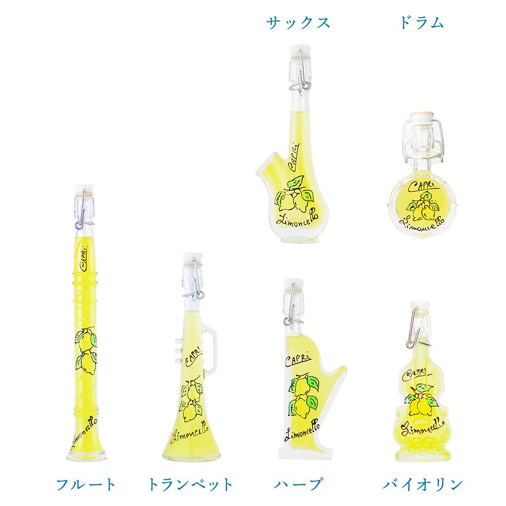 リモンチェッロ 40ml&レモンチョコレート2個セット