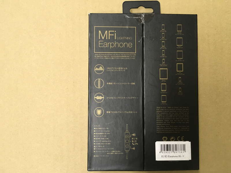 IC-Earphone ICEP-LT-04 BL (ジャンク品)