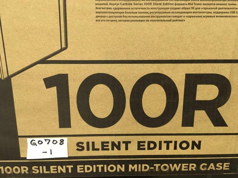 G0708-1 CORSAIR 100R Silent (CC-9011077-WW) (ジャンク品)
