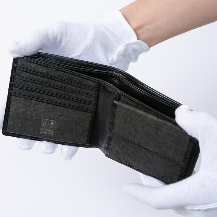 神(かみ) 二つ折り財布