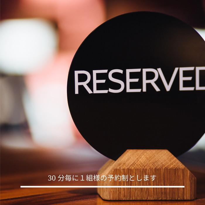 【ご来店予約】 ポップアップ「月ノ輪」Osaka 【延期。次回未定】