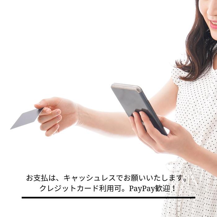 【ご来店予約】 ポップアップ「月ノ輪」Osaka 【6/4-6】