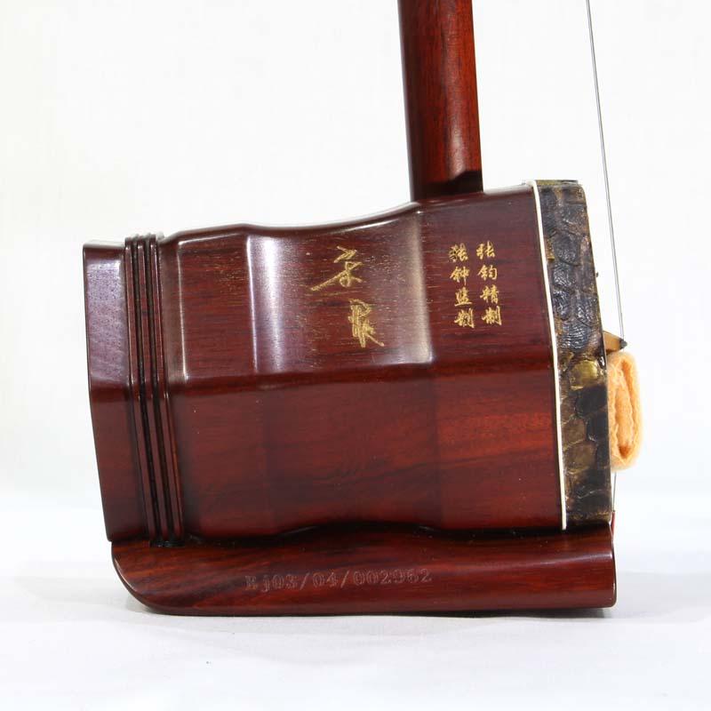 紫檀二胡 宋飛(ソン・フェイ)モデル BC-S-R001