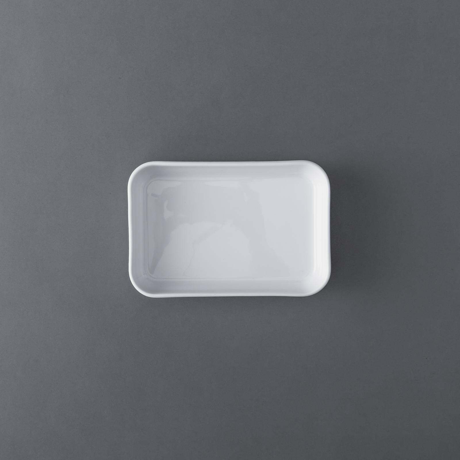 PILLIVUYT _ プリッセ タパスディッシュ 18×12cm H3cm