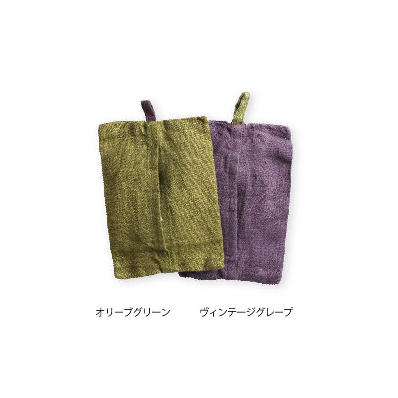 ポケットティッシュケース _ マノン