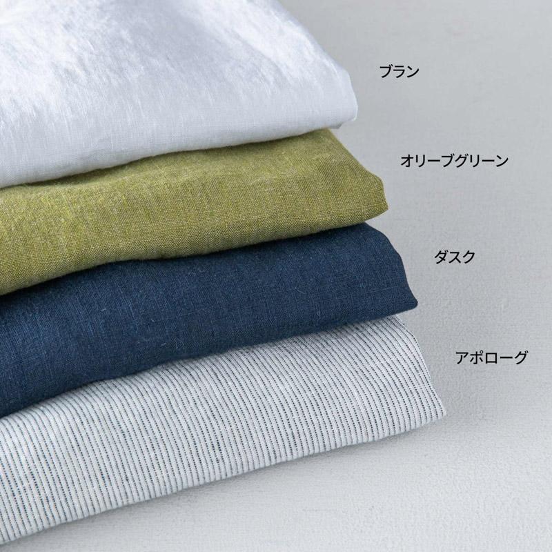 E61-8 ブラン _ [ 受注生産 ]