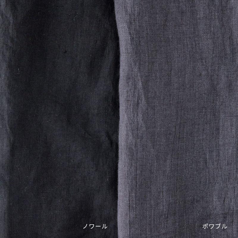 【9月末〜10月上旬お届け】M1-2 ノワール