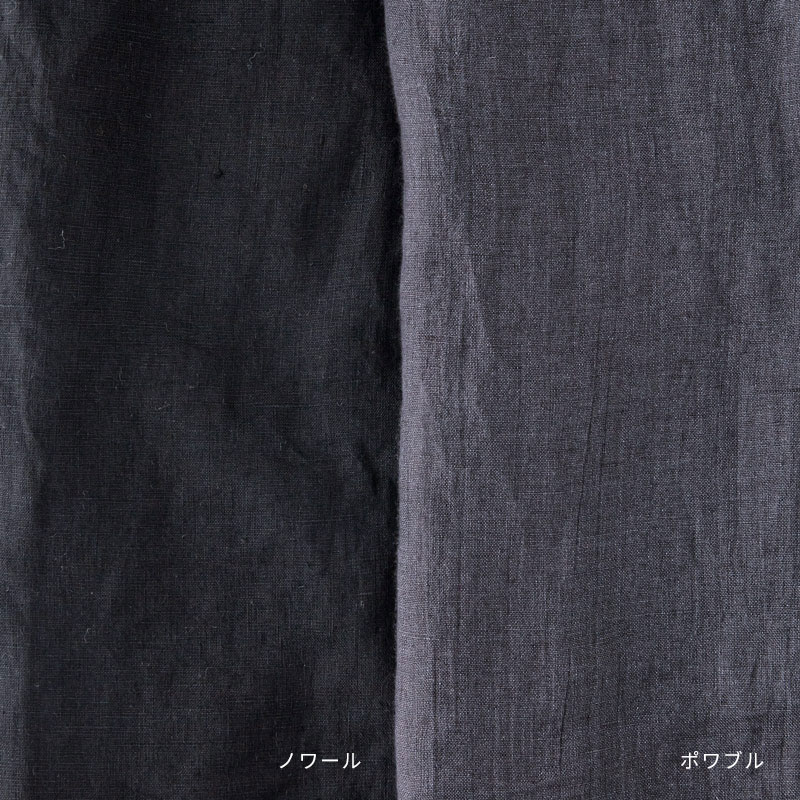 【9月末〜10月上旬頃お届け】M1-2 ポワブル
