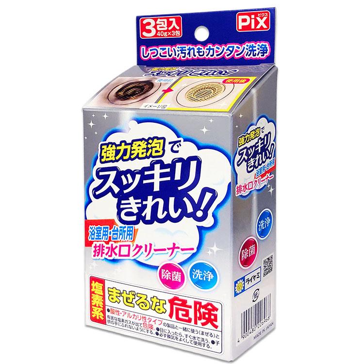 Pix 浴室用・台所用 排水口クリーナー 3包入 強力発泡でスッキリきれい! しつこい汚れもカンタン洗浄