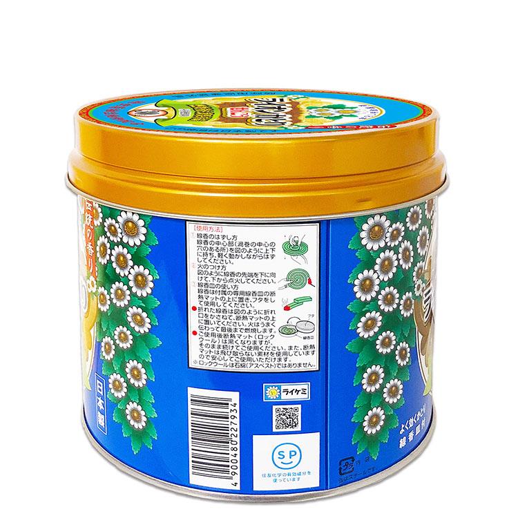 ライオンかとりせんこう30巻缶入 燃焼後も効果持続! 線香皿付 防除用医薬部外品