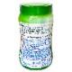 バスリフレ 森の香り 薬用入浴剤 ローヤルゼリーエキス配合 680g 新商品