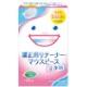 矯正用リテーナー・マウスピース 洗浄剤 108錠 ミントの香り 歯ぎしり用マウスピースにも使えます