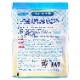 バスリフレ つめかえ用 ミルキーホワイトの湯 フローラルの香り 薬用入浴剤 ローヤルゼリーエキス配合 540g