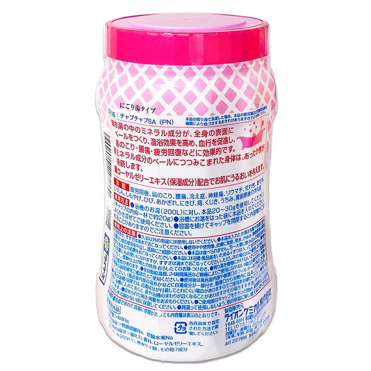 バスリフレ ミルキーピンクの湯 ももの香り 薬用入浴剤 ローヤルゼリーエキス配合 680g 新商品