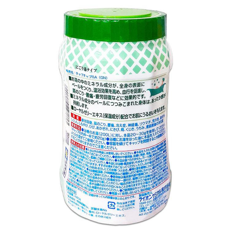 バスリフレ ミルキーグリーンの湯 森の香り 薬用入浴剤 ローヤルゼリーエキス配合 680g 新商品