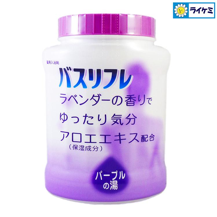 バスリフレ 薬用入浴剤 パープルの湯 ラベンダーの香り アロエエキス配合  医薬部外品