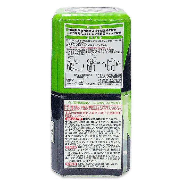 アクアリフレ芳香消臭剤 森林の香り 室内用