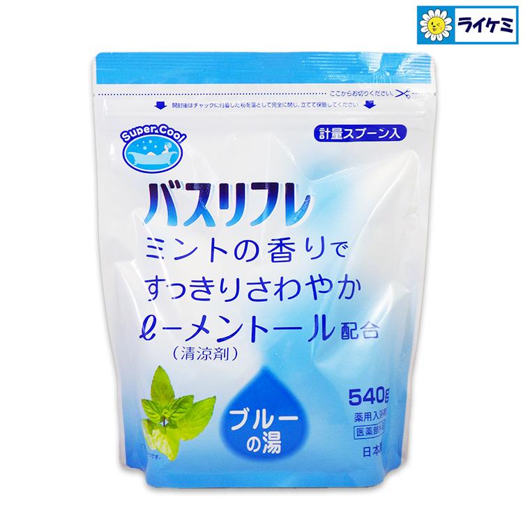 バスリフレ 薬用入浴剤 ブルーの湯 ミントの香り メントール配合 医薬部外品 クール