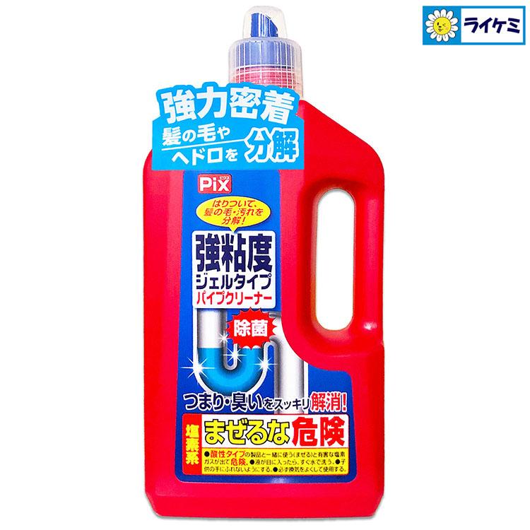 【送料無料】春のお掃除セット 新生活応援キャンペーン