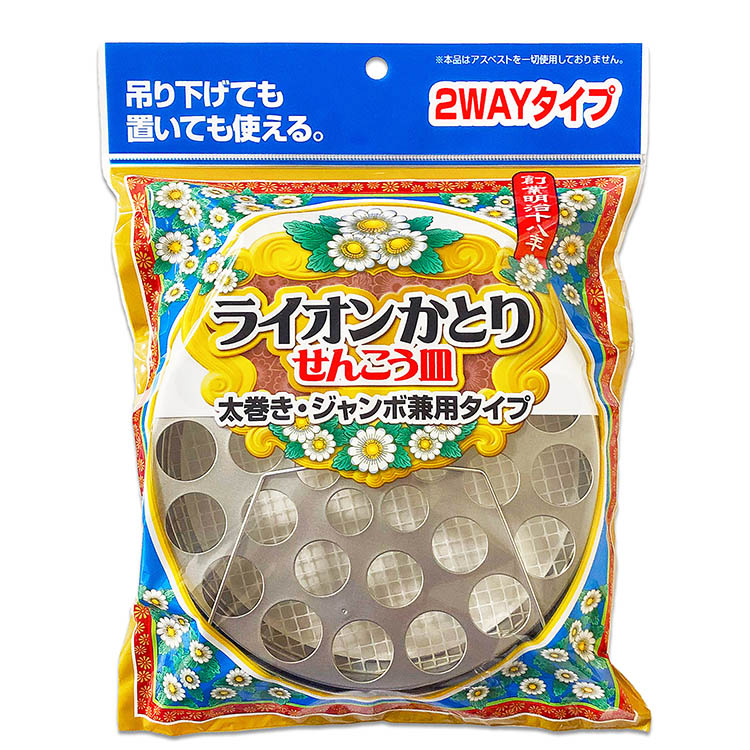 ライオンかとりせんこう皿 太巻 ジャンボ 兼用タイプ 2WAYタイプ