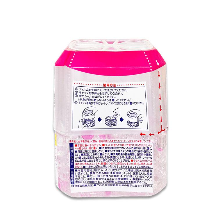 ペットのいる部屋の消臭ビーズ 微香タイプ シャボンの香り 320g