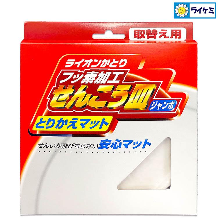 【送料無料】アウトドア用虫退治セット
