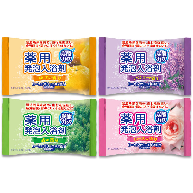 【送料無料】癒しの入浴剤ぽかぽかセット 約100日分