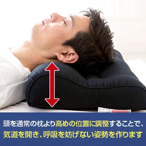 枕 まくら いびき 送料無料 いびきわた枕 ブラック 黒 43×63cm 43 63 洗える 男性用 男 メンズ 日本製 国産 マクラ いびき防止 わた 綿 ピロー 頚椎 頸椎 ギフトプレゼント 父の日