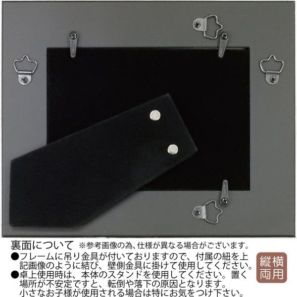 アートフレーム(春のカフェ)ホワイト GL-01383 LG
