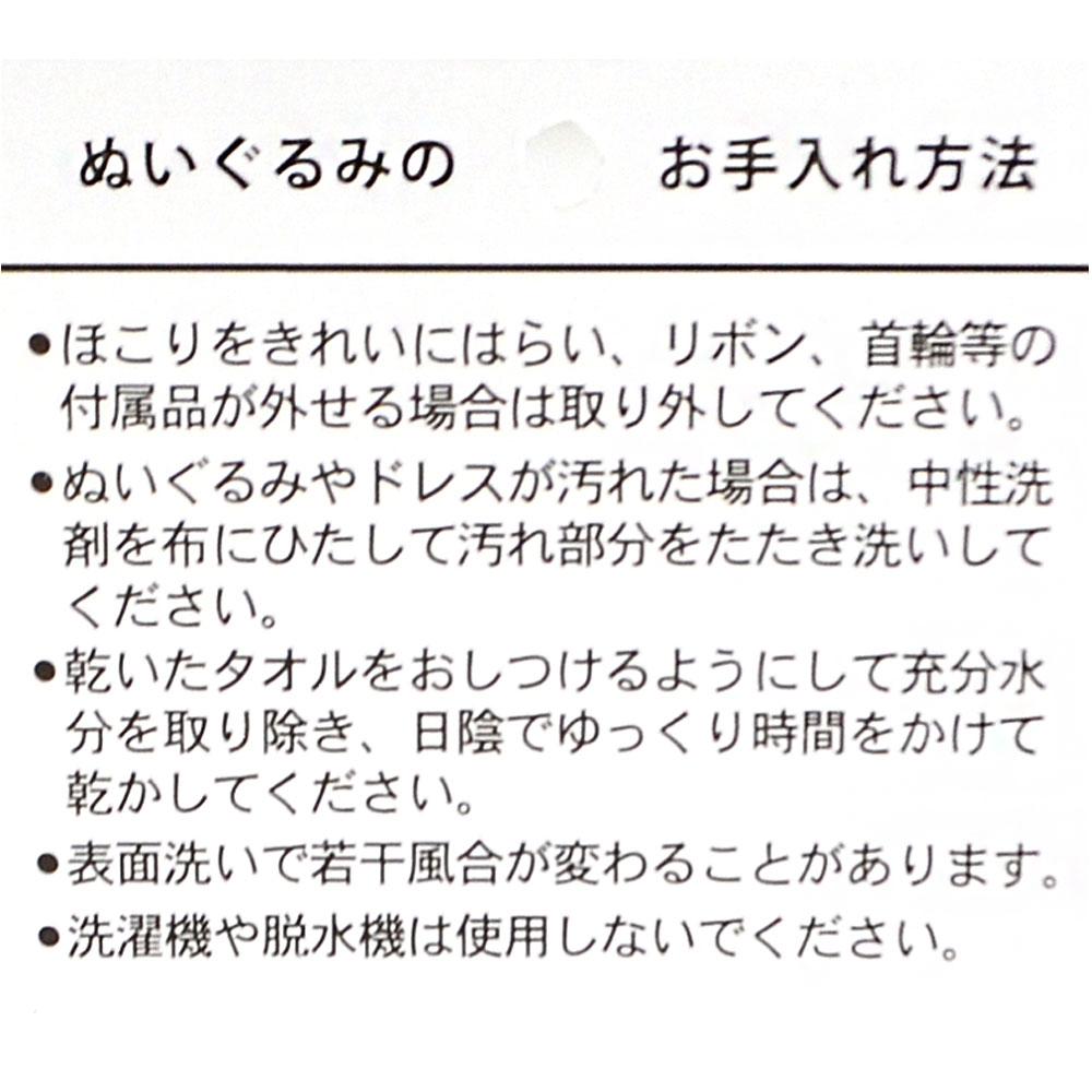 ショコラぬいぐるみ(リサ)SS K-7998 LG