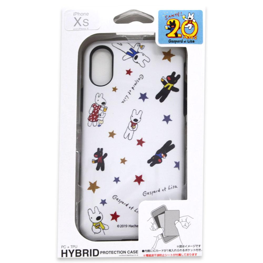iPhoneXs/X対応ハイブリッドケース(B) COS-108B LG