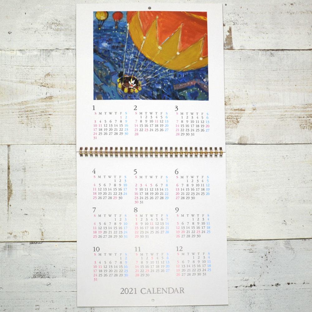 2021年 ウォールカレンダー AM130-82 LG