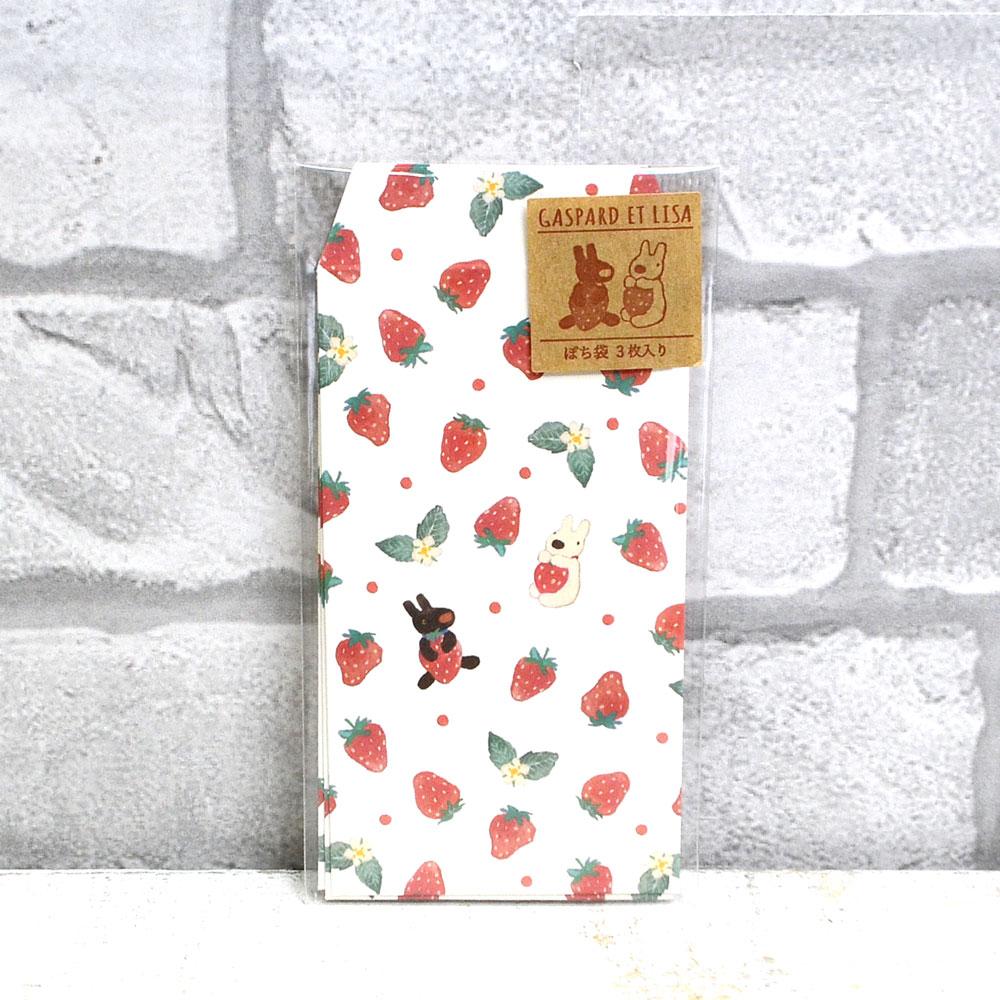 ぽち袋 (いちごいっぱい) LG60036 LG