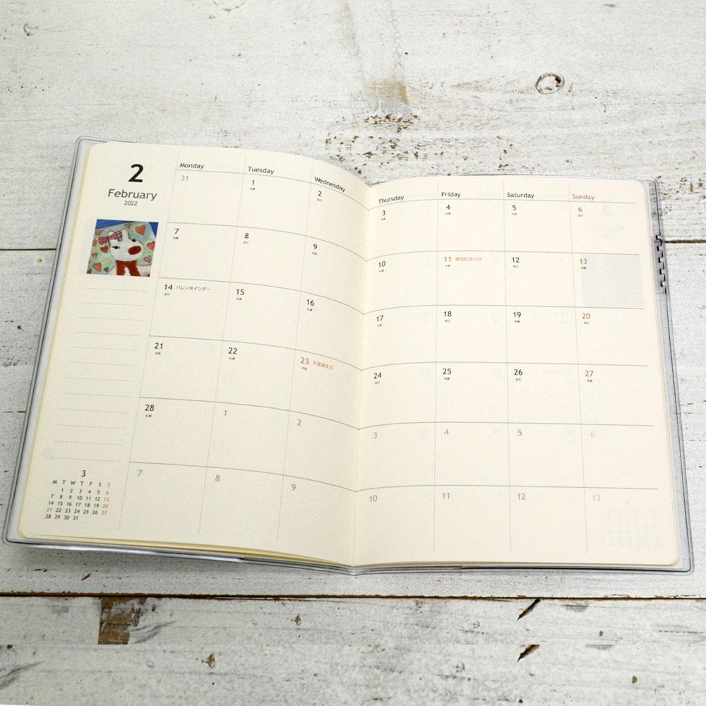 【10月始まり】2022年 B6マンスリー手帳 リサとガスパール(パフェ) S2953854 LG