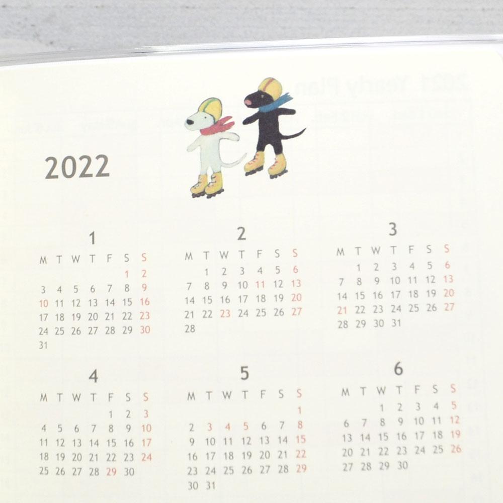 【数量わずか,10/23再入荷しました。】【2020年10月始まり】2021年 手帳 月間B6(オレンジ) S2951932 LG