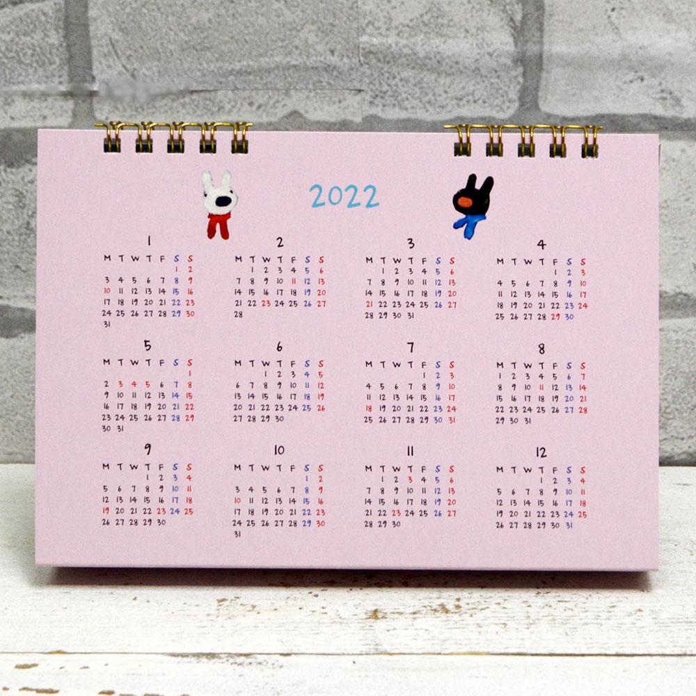 2022年デスクカレンダー S8519285 LG